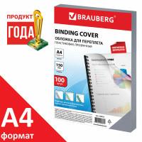 Brauberg 530825 Обложки пластиковые для переплета, А4, КОМПЛЕКТ 100 шт., 150 мкм, прозрачные, BRAUBERG, 530825