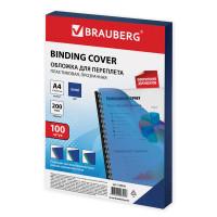 Brauberg 530830 Обложки пластиковые для переплета, А4, КОМПЛЕКТ 100 шт., 200 мкм, прозрачно-синие, BRAUBERG, 530830