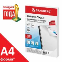 Brauberg 530838 Обложки картонные для переплета, А4, КОМПЛЕКТ 100 шт., тиснение под кожу, 230 г/м2, белые, BRAUBERG, 530838