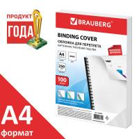 Brauberg 530839 Обложки картонные для переплета А4, КОМПЛЕКТ 100 шт., тиснение под лен, 250 г/м2, белые, BRAUBERG, 530839