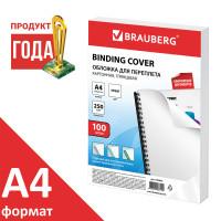 Brauberg 530840 Обложки картонные для переплета, А4, КОМПЛЕКТ 100 шт., глянцевые, 250 г/м2, белые, BRAUBERG, 530840