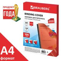 Brauberg 530937 Обложки пластиковые для переплета А4, КОМПЛЕКТ 100 штук, 150 мкм, прозрачно-красные, BRAUBERG, 530937