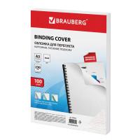 Brauberg 530945 Обложки картонные для переплета БОЛЬШОЙ ФОРМАТ А3, КОМПЛЕКТ 100 штук, тиснение под кожу, 230 г/м2, белые, BRAUBERG, 530945