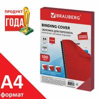 Brauberg 530948 Обложки картонные для переплета, А4, КОМПЛЕКТ 100 шт., тиснение под кожу, 230 г/м2, красные, BRAUBERG, 530948