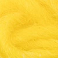 Краситель для шерсти и полиамида, 20г. (лимонно-желтый)