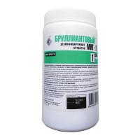 БРИЛЛИАНТ  Средство дезинфицирующее 1 кг, БРИЛЛИАНТОВЫЙ МИГ-2, таблетки 300 шт.