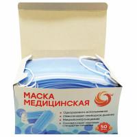 ФЕНИКС  Маски одноразовые КОМПЛЕКТ 50 шт., медицинские, 3-х слойные, ФЕНИКС, голубые