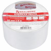 BRAUBERG 600481 Клейкая двухсторонняя лента 50 мм х 8 м, ТОНКАЯ ОСНОВА полипропилен, 90 микрон, BRAUBERG, 600481