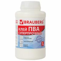 Brauberg 600984 Клей ПВА BRAUBERG, 1 кг, суперпрочный (керамика, ткань, кожа, дерево, бумага, картон), 600984