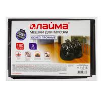 ЛАЙМА 601391 Мешки для мусора 160 л, черные, в пачке 5 шт., ПВД, 50 мкм, 90х120 см (±5%), особо прочные, ЛАЙМА, 601391