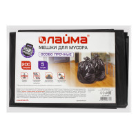 ЛАЙМА 601393 Мешки для мусора 200 л, черные, в пачке 5 шт., ПВД, 50 мкм, 90х130 см (±5%), особо прочные, ЛАЙМА, 601393