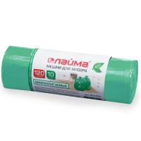 ЛАЙМА 601402 Мешки для мусора 120 л, БИОРАЗЛАГАЕМЫЕ, зеленые, в рулоне 10 шт., ПНД, 17 мкм, 70х110 см (±5%), ЛАЙМА, 601402