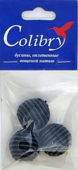 Бусины оплетеные вощеной нитью (чёрно-голубые)