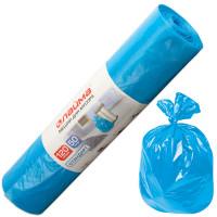 ЛАЙМА 601797 Мешки для мусора 120 л, синие, в рулоне 50 шт., ПНД, 18 мкм, 70х110 см (±5%), стандарт, ЛАЙМА, 601797
