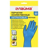 ЛАЙМА 604998 Перчатки НИТРИЛОВЫЕ МНОГОРАЗОВЫЕ, гипоаллергенные ЛАЙМА ПРОЧНЫЕ, хлопчатобумажное напыление, размер М (средний), 604998