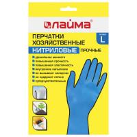 ЛАЙМА 604999 Перчатки НИТРИЛОВЫЕ МНОГОРАЗОВЫЕ, гипоаллергенные ЛАЙМА ПРОЧНЫЕ, хлопчатобумажное напыление, разм L (большой), 604999