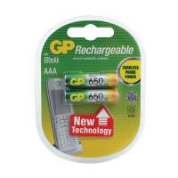 GP 65АAАНС-UC2 Батарейки аккумуляторные GP, AAA, Ni-Mh, 650 mAh, комплект 2 шт., в блистере, 65АAАНС-UC2
