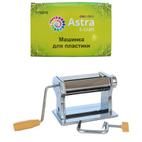 Астра 7718278 Машинка для пластики «Astra&Craft» XQ194