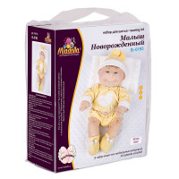 """Miadolla B-0193 Набор для изготовления игрушки """"Miadolla"""" B-0193 Малыш Новорожденный ."""