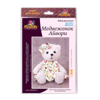 "Miadolla BR-0134 Набор для изготовления игрушки ""Miadolla"" BR-0134 Медвежонок Айвори ."