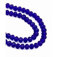Прочие БСТ-39-6-18550.006 Бусины на проволоке хрусталь д.1 см синий ~80 шт.