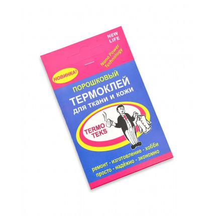 Термоклей для ткани и кожи (арт. КДС-13-1-15478)