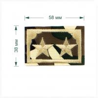 Прочие LA351 Термоаппликация LA351  58  х 38 мм