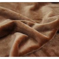 Прочие Мех коричневый Мех М-1108 коротковорсовый 5мм,  50*50см, 100% п/э,  цв. коричневый