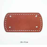 Прочие МГ-106339-1-МГ0958158 Дно для кроссбоди 20х10 см цв.коньяк (нат.кожа)