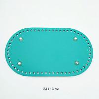 Прочие МГ-107042-1-МГ0958167 Дно овал для сумки торба 23х13 см цв.бирюзовый (нат.кожа)