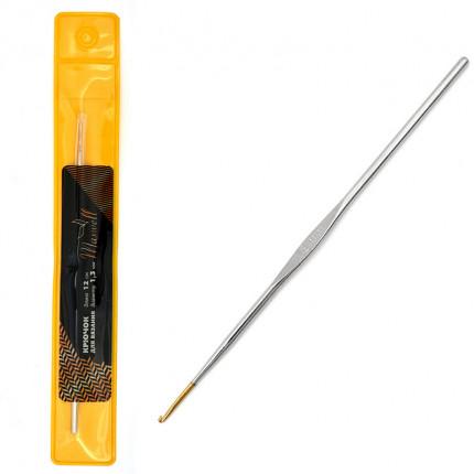 Крючок для вязания Maxwell Gold односторонний с золотой головкой никель 1,3мм, 12см (арт. МГ-50404-1-МГ0615554)