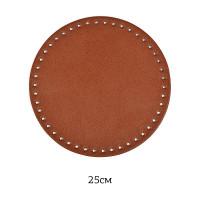 Прочие МГ-82525-1-МГ0762551 Дно для сумки круг 25см экокожа коричневый