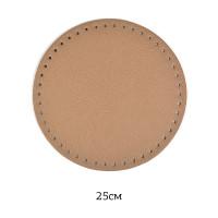 Прочие МГ-82526-1-МГ0762552 Дно для сумки круг 25см экокожа бежевый
