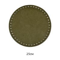 Прочие МГ-82527-1-МГ0762553 Дно для сумки круг 25см экокожа зеленый