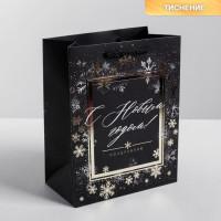 Прочие N0007483 4320115 Пакет вертикальный «Поздравляю с Новым годом!», 18 × 23 × 10 см