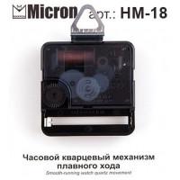 """Прочие НМ-18 Часовой кварцевый механизм плавного хода """"Micron"""" НМ-18 мм"""