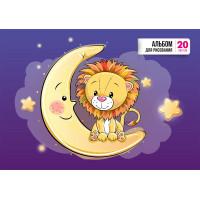 Прочие NNA-20 NNA-20 Альбом для рисования 100 г/м2 А4 21 х 29 см на скобе 20 л. NNA-20_2
