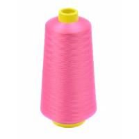 Прочие НТ-1-1-9274.015 Нитки текстурированные не крученые д.150D/1 №164 розовый