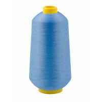 Прочие НТ-15-1-31335.020 Нитки текстурированные не крученые д.150D/1 №174 голубой