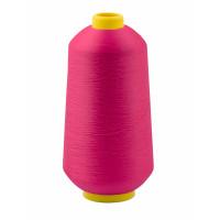 Прочие НТ-20-1-31335.033 Нитки текстурированные не крученые д.150D/1 №225 розовый