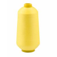 Прочие НТ-23-1-31335.004 Нитки текстурированные не крученые д.150D/1 №026 желтый