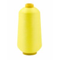 Прочие НТ-24-1-31335.005 Нитки текстурированные не крученые д.150D/1 №030 желтый