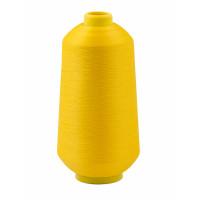 Прочие НТ-25-1-31335.006 Нитки текстурированные не крученые д.150D/1 №031 желтый
