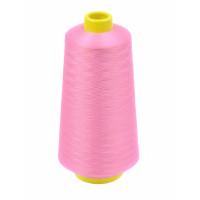 Прочие НТ-3-1-9274.012 Нитки текстурированные не крученые д.150D/1 №159 розовый