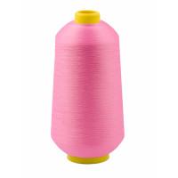 Прочие НТ-30-1-31335.032 Нитки текстурированные не крученые д.150D/1 №223 розовый