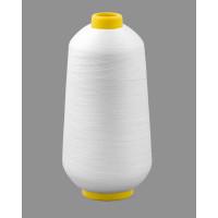 Прочие НТ-7-1-31335.001 Нитки текстурированные не крученые д.150D/1 White белый