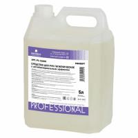 PROSEPT Р1 11005 Средство для рук антисептическое бесспиртовое 5 л PROSEPT (ПРОСЕПТ), жидкость, крышка, Р1 11005