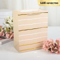 Прочие С0001454 3801016 Пакет ламинированный 'Жёлтая мелодия', люкс,18 х 10 х 23 см