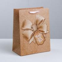 Прочие С0001498 3680633 Пакет ламинированный вертикальный «Твой лучший подарок», S 12 × 15