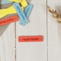 Прочие СМЛ-159580-1-СМЛ0006906814 Нашивка «Hand made», 4,2 × 1 см, 1шт